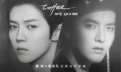 """LU Han and Kris WU's New Single """"Coffee (LH X KW)"""" Will be Released, a Trailblazing Move of Music Partnership"""