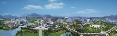 The picture shows the panorama of Chashan University Town in Ouhai.