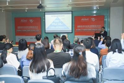 Keynote speaker from SHFDA's Division of Medical Device Registration