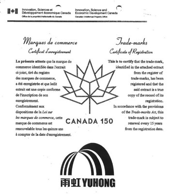 China-based Oriental Yuhong Granted Trademark Registration Certificate in Canada