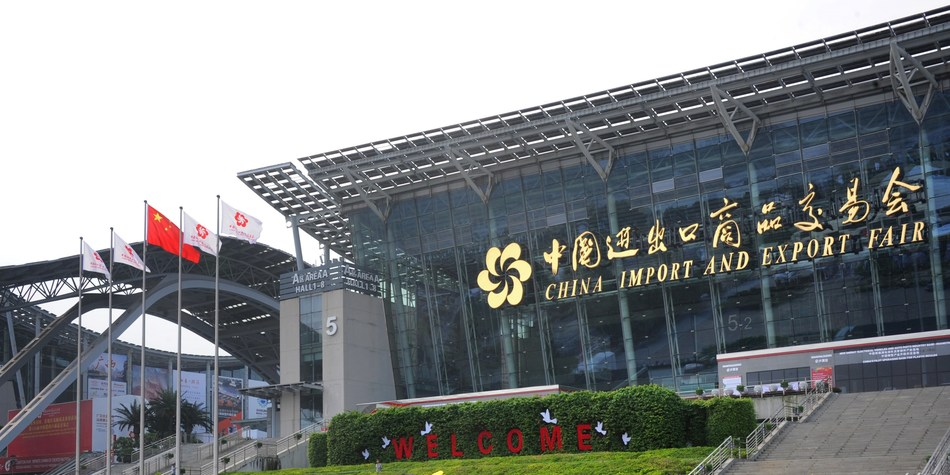 The Canton Fair Goes Online for the First Time in 63 Years