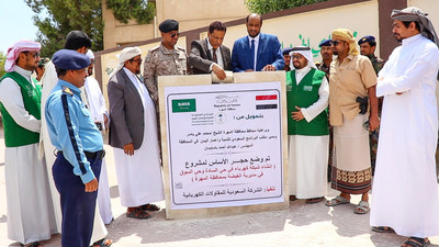 Al-Mahra Governor Mohammed Ali Yasser places a brick in the foundation stone for an electricity grid project in the governorate alongside Yemeni officials and representatives of the Saudi Development and Reconstruction Program for Yemen (SDRPY)
