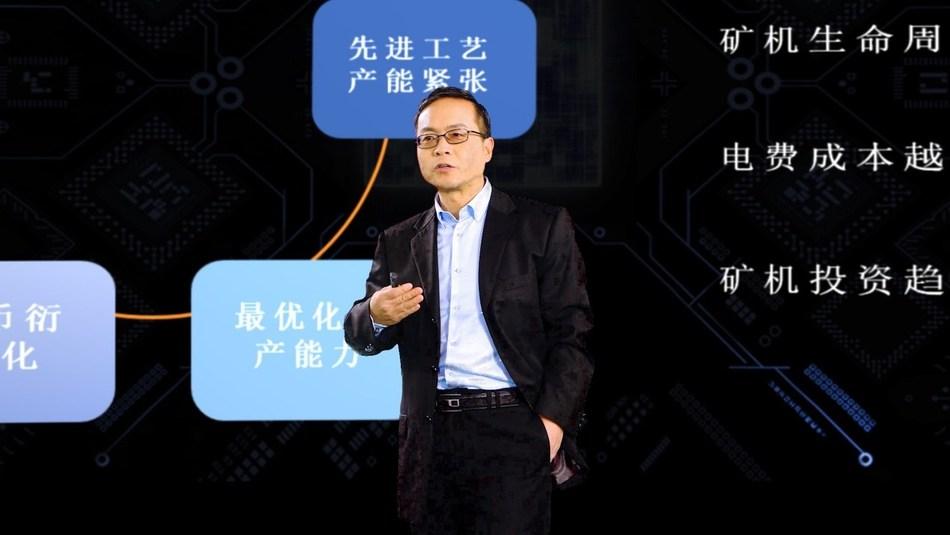 MicroBT COO Chen Jianbing. (Credit: MicroBT)
