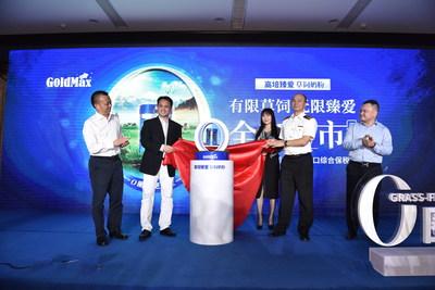 GOVKING lanza la fórmula de leche en polvo de vacas alimentadas con hierba GoldMax's Love en plataformas de video continuo en vivo. (PRNewsfoto/Xinhua Silk Road)