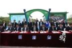 Xinhua Silk Road: International economic, trade, tourism festival spurs dev. of E China's Yangzhou
