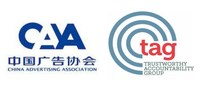 China Advertising Association and Trustworthy Accountability Group