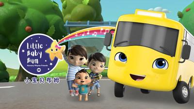 Moonbug thâm nhập thị trường Trung Quốc bằng quan hệ đối tác chiến lược với Xigua Xideo