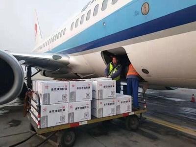 Lianghua Qingwen listada no esquema de diagnóstico e tratamento da pneumonia pelo novo coronavírus no Laos. (PRNewsfoto/Shijiazhuang Yiling Pharmaceuti)