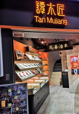 Tan Mujiang Opens Flagship Store in Japan