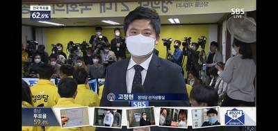 SBS election coverage using LiveU's 5G-integrated solutions