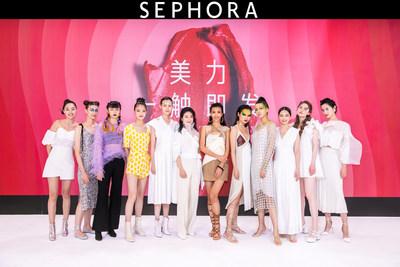 Virtual Sephora Day