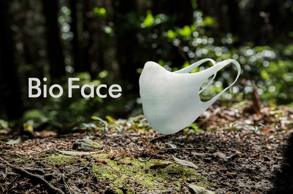 TBM and Bioworks to start accepting pre-orders for Bio Face*1, a washable and reusable face mask made of biomass-based yarn