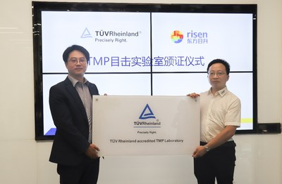 Risen Energy is now a Certified Partner Lab of TÜV Rheinland