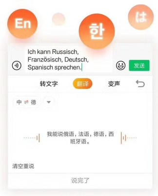 Voice-based translation in real-time
