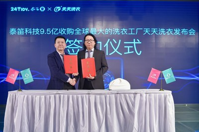 24Tidy completed the acquisition of the world's largest laundry factory with the early green shoots in Chinese market