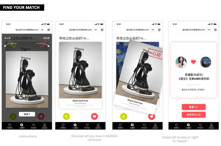 Screenshots of the MoMA Mini Program