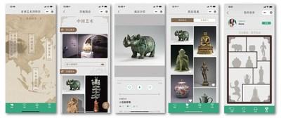 Screenshots of the San Francisco Asian Art Museum Mini Program