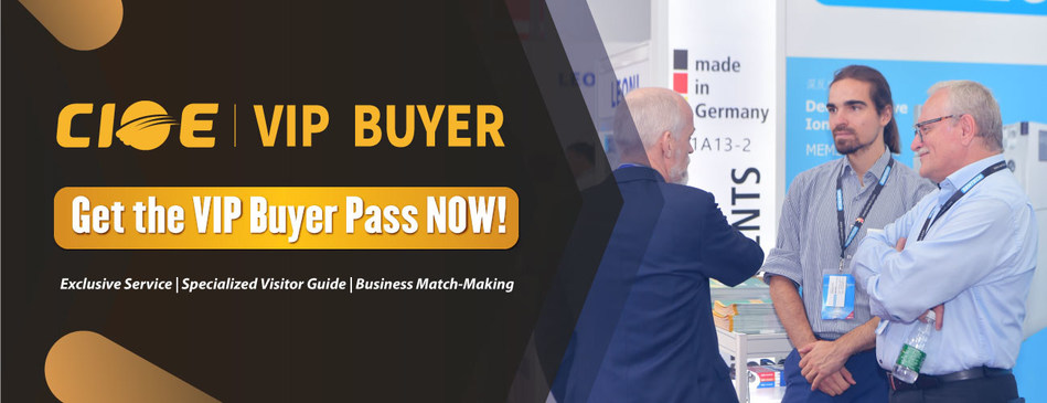 Upgrading your sourcing efficiency at world's premier optoelectronic exhibition by signing up as a VIP buyer
