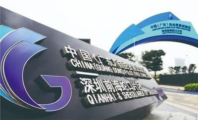 An entrance to Qianhai & Shekou Area of China (Guangdong) Pilot Free Trade Zone (Qianhai FTZ).