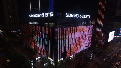 New Flagship Store of Suning.com Plaza