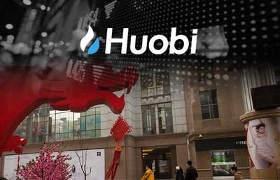 Huobi China vai exercer um papel fundamental no desenvolvimento da BSN (PRNewsfoto/Huobi China)