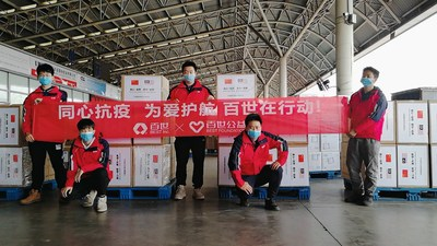 BEST Inc. sponsored cross-border delivery of 100,000 masks from China to Malaysia on April 7.