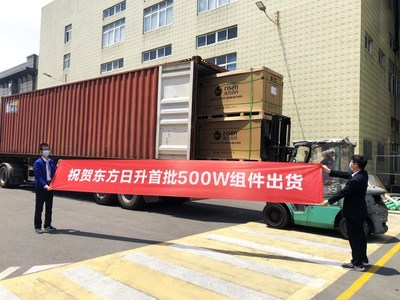 Risen Energy successfully ships first batch of 500W modules ahead of the start of the long May Day holiday