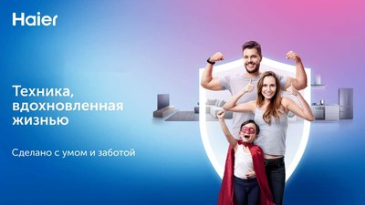 Join to Win Prize at Haier Russia Facebook Live Event Which Will Start at May 10 11AM (GMT+3).