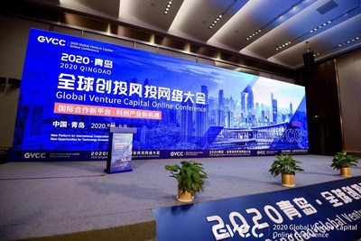 Qingdao Global Venture Capital Online Conference begins