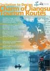 "Invitation to Design ""Charm of Jiangsu"" Tourism Routes"