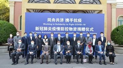 Foto grupal de líderes e invitados participantes en la donación (PRNewsfoto/Hangzhou Realy Tech Co. Ltd.)