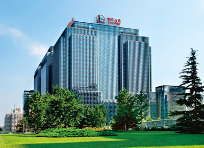 Sinopec is valued at RMB 299.1 billion, making it the top brand in China's Energy and Chemical Industry.