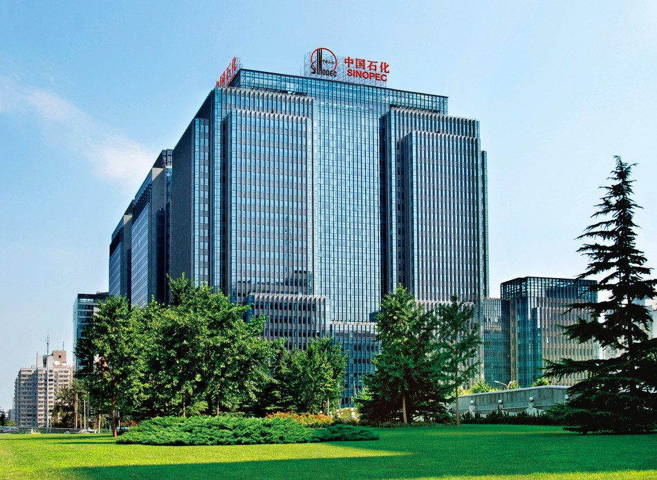 Sinopec é avaliada em RMB 299,1 bilhões, tornando-a a principal marca do setor de energia e produtos químicos da China. (PRNewsfoto/Sinopec)