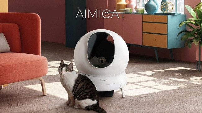 Most Advanced Litter Box