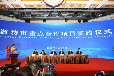 Signing Ceremony of Weifang Key Cooperation Projects