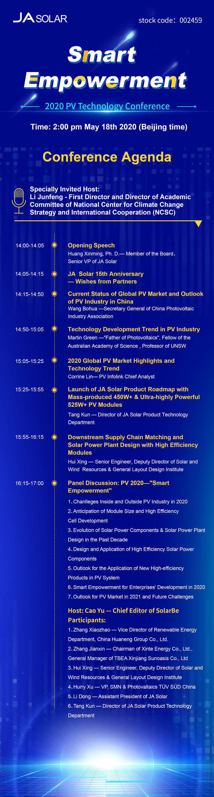 Agenda de la conferencia (PRNewsfoto/JA Solar Co., Ltd.)