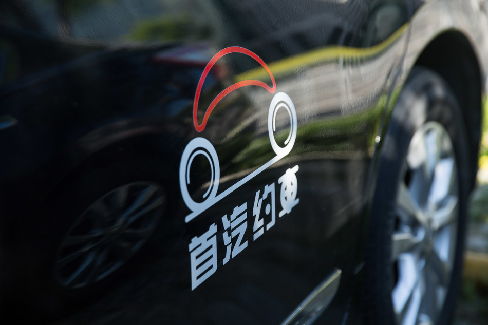 Shouqi Limousine & Chauffeur, an online ride-hailing platform in China, announced it achieved an overall positive gross profit, and anticipated its EBITA in the fourth quarter to be positive