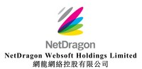 Logo (PRNewsfoto/NetDragon Websoft Holdings Limi)