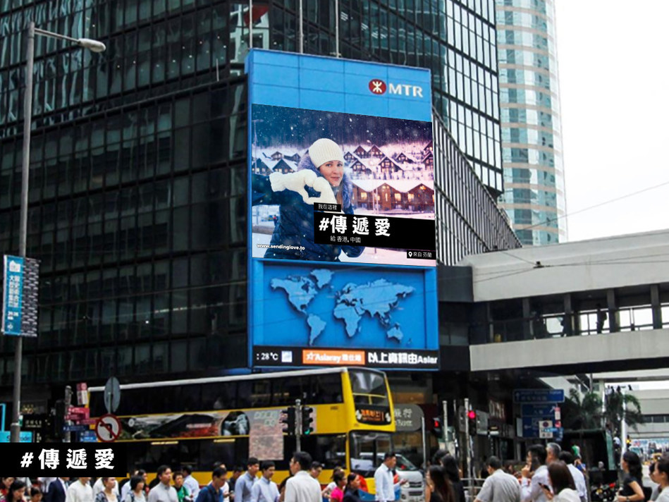 Talon_Outdoor_SendLove_Insitu_Bnrcomm_HongKong_Central_Board