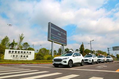 Na imagem, a zona de teste nacional de veículos conectados inteligentes (Changsha)