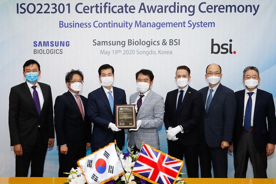 Samsung Biologics ISO22301 Certification Ceremony (PRNewsfoto/Samsung Biologics)