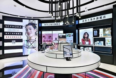 The first show room presenting cross-border beauty products with