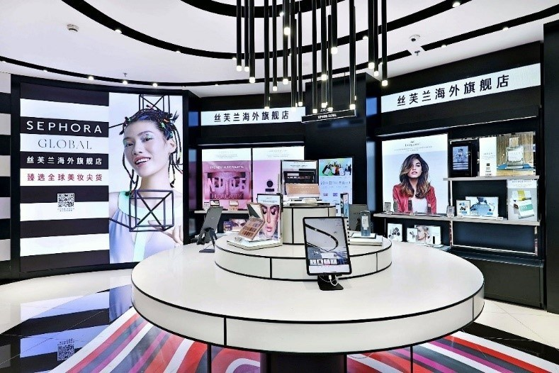 "The first show room presenting cross-border beauty products with ""cloud shelves"" in physical Sephora store"