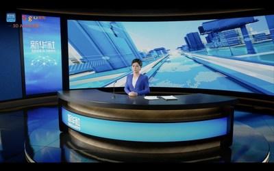 Sogou 3D AI News Anchor