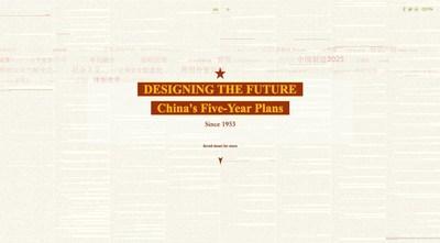 Dessiner l'avenir : les plans quinquennaux de la Chine depuis 1953 (PRNewsfoto/CGTN)