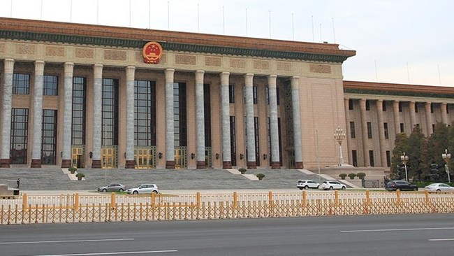 China to announce more than RMB5 tn of stimulus