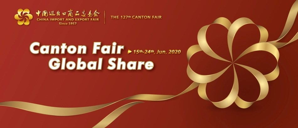 "Themed ""Canton Fair, Global Share"", the digital session of the 127th Canton Fair will open from June 15th to 24th"