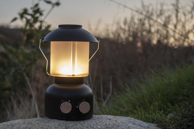 Atom: An Extraordinary Camping Lantern