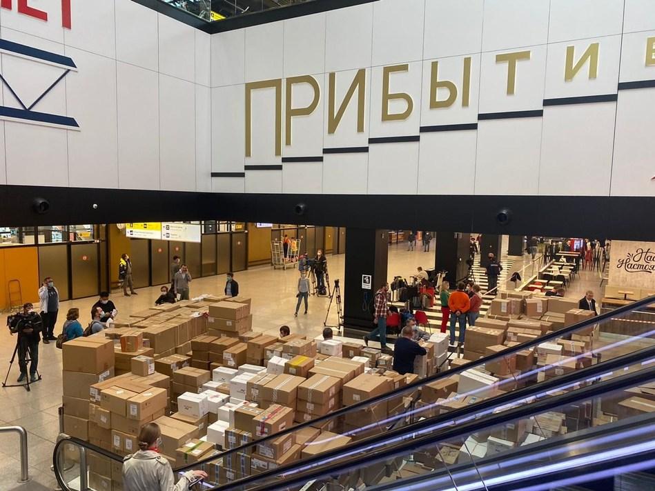 (PRNewsfoto/Sheremetyevo Int'l Airport)