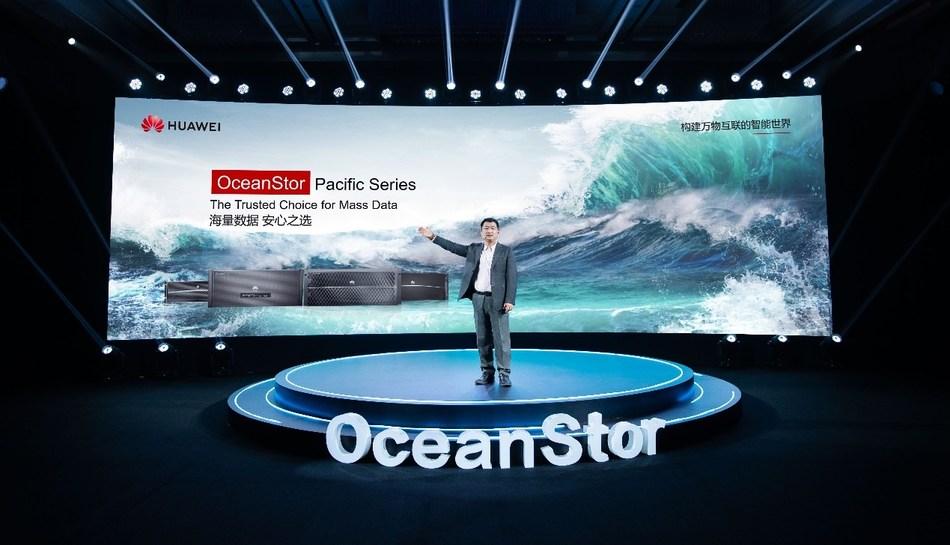 Shang Haifeng, presidente do domínio de armazenamento em massa da Huawei, traz informações sobre a série OceanStor Pacific (PRNewsfoto/Shenzhen Huawei Technology Co.,)